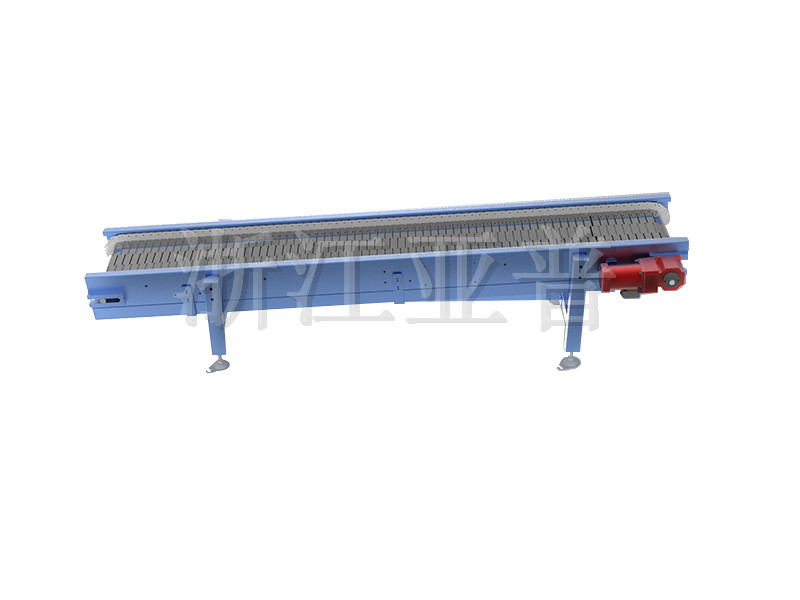 Chain plate machine