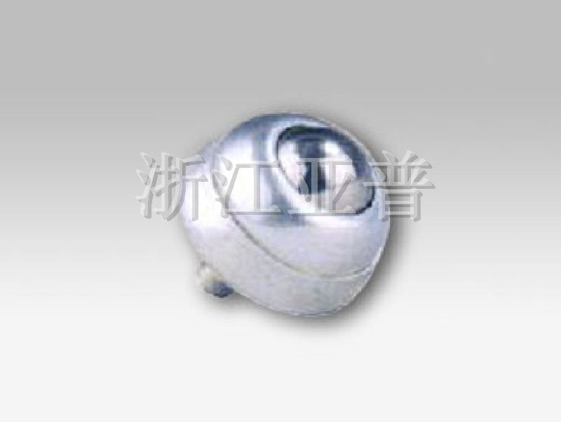 Universal ball
